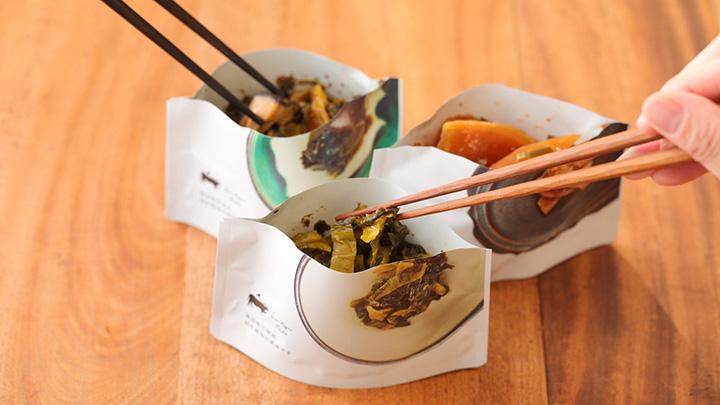 宮崎県産素材の無添加漬物「PUREシリーズ」発売 サンアグリフーズ