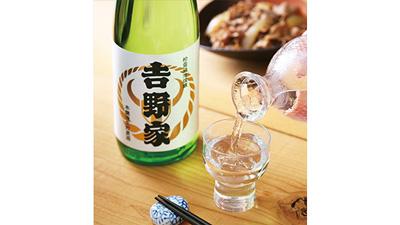 「牛皿に合う」日本酒を家のみで「吉野家 本醸造生貯蔵酒 柏露酒造謹醸」発売