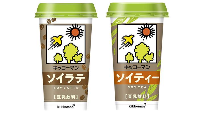 カップ入り豆乳飲料「ソイラテ」「ソイティー」新発売 キッコーマン