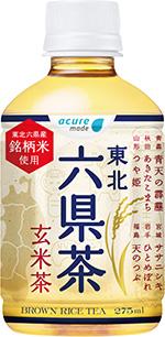玄米茶「東北六県茶」