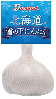 北海道産白玉王の新商品