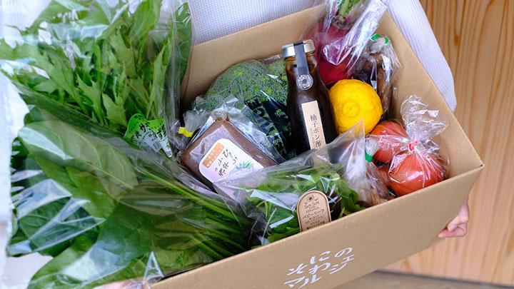 8〜15種類の野菜を詰め合わせにしたセットを販売中