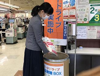 コープ店内に設置された「食品寄贈ボックス」