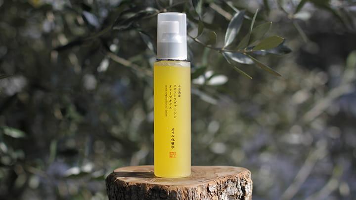 小豆島産エキストラヴァージンオリーブオイルオイル化粧水