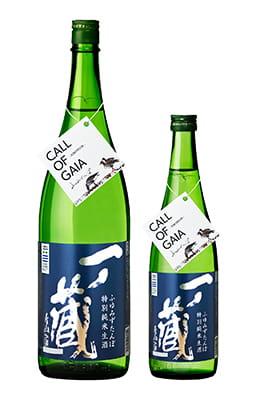 夏季限定商材「一ノ蔵特別純米生酒ふゆみずたんぼ」