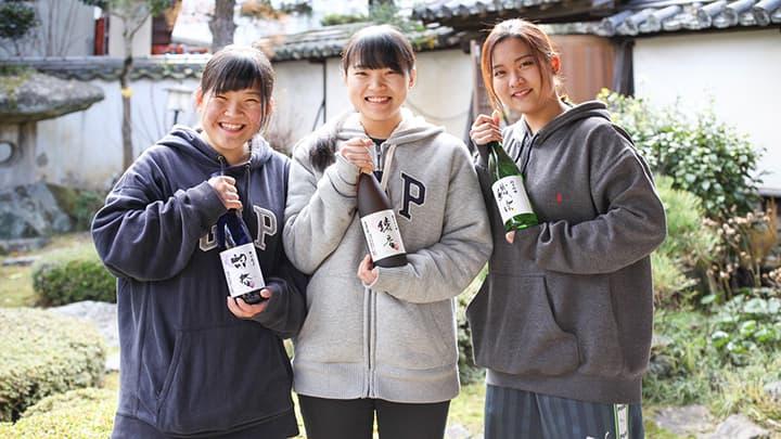 三芳菊酒造の三姉妹