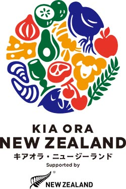 楽天「キアオラ・ニュージーランド」ロゴ