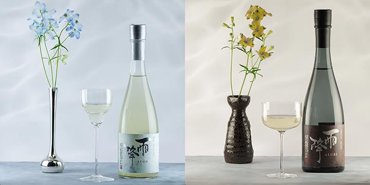 雨降AFURI 純米・かすみさけ(左)、山廃仕込 純米酒