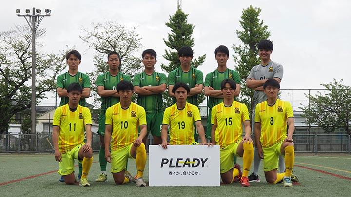 東京農大サッカー部が「PLEADY」とオフィシャルパートナーシップ契約締結