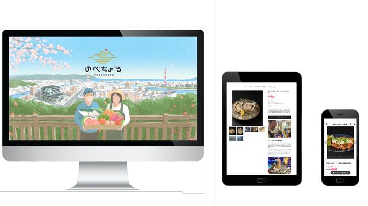 宮崎県延岡市の生産者 販路拡大へ「のべちょる」試行運用開始