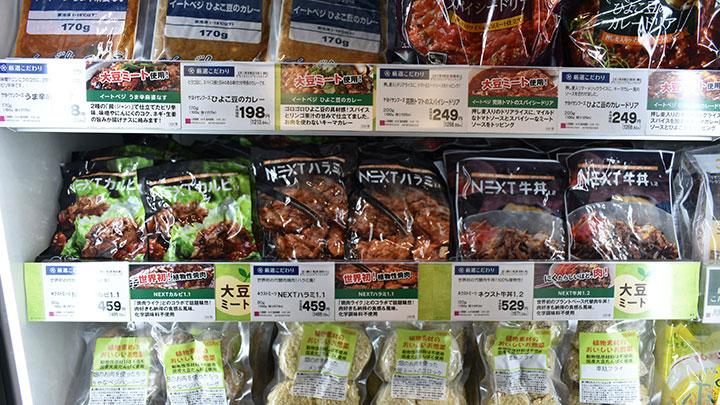 ライフ溝口店で「NEXT牛丼」を販売開始 ネクストミーツ