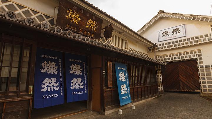 岡山倉敷の菊池酒造 フレッシュな「燦然」本醸造 無濾過生原酒をオンライン販売
