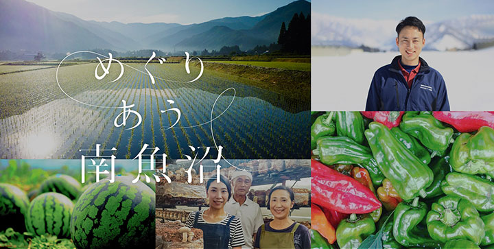ふるさと納税の返礼品に「ふるさと食体験」提供開始 JTB×キッチハイク