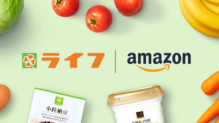 生鮮食品を最短2時間で Amazon配送エリア 大阪で堺市など5市追加 ライフ