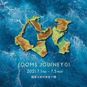 大阪で初開催「roomsJOURNEY01」に出展 フラワーライフ振興協議会