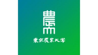 1日500検体の検査が可能「農大PCRセンター」開設 東京農業大学