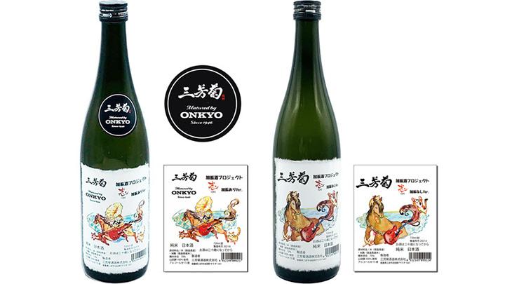 加振酒プロジェクト「壱ICHI」飲み比べセット
