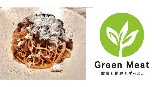 パレスホテル東京 で提供される「プラントミート スパゲティ ボロネーズ」