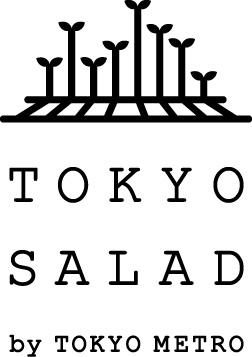 とうきょうサラダ