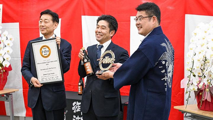 7月5日に諏訪御湖鶴酒造場で行われた授賞セレモニー