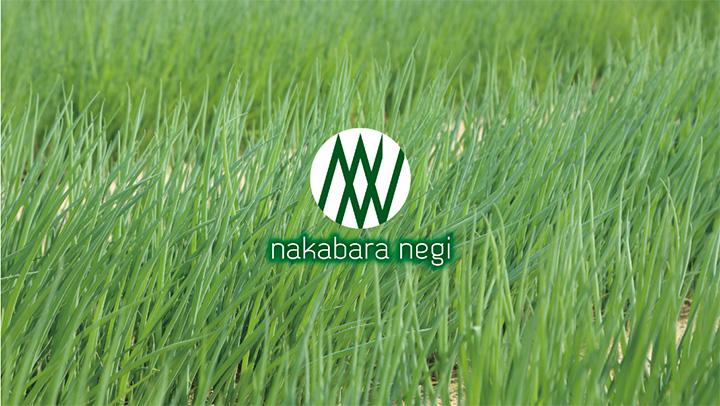 岡山市中原エリアの農作物ECサイト「中原ファームショップ」販売開始