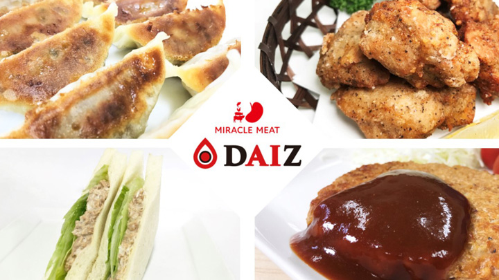 植物肉の餃子・ハンバーグ・唐揚げ・ツナ レシピ開発・販売開始 DAIZ