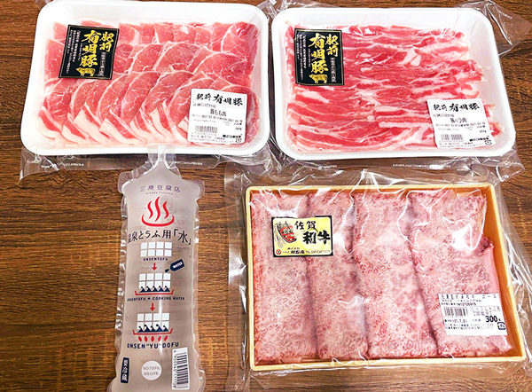 生産者限定出店の「つつうら」で「佐賀牛」をアピール 一ノ瀬畜産