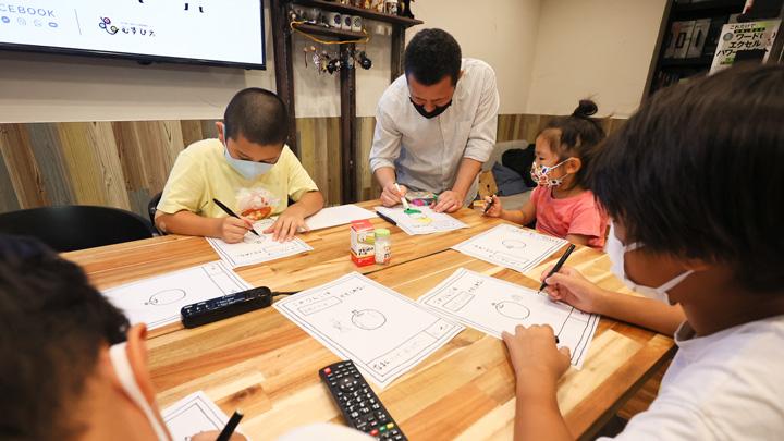 ワークショップを通して、子どもたちに新しい世界との出会いや気づきを得るきっかけを提供