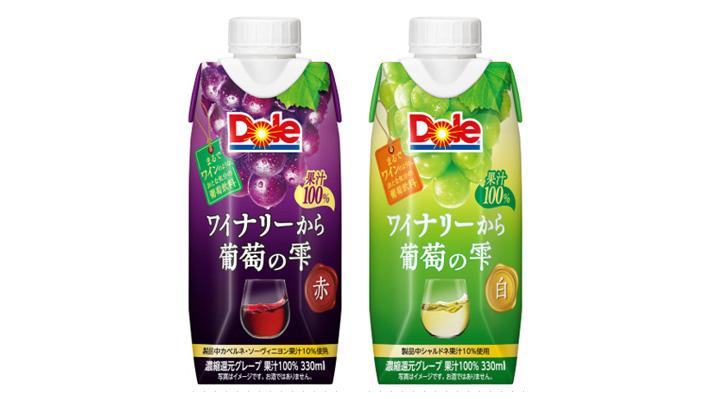 新発売の「Dole(R)ワイナリーから 葡萄の雫」の赤(左)と 白