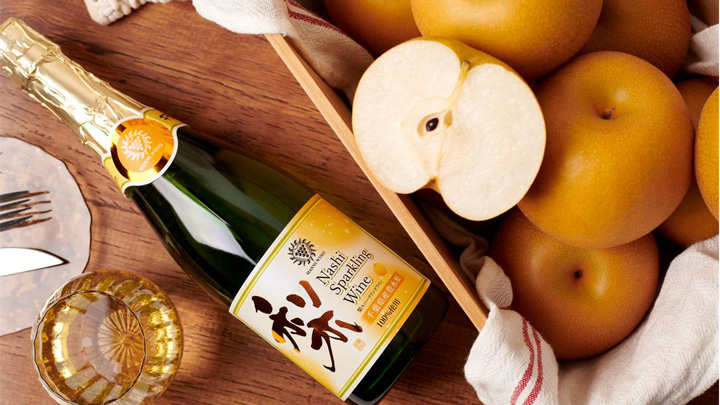 千葉県鎌ヶ谷産の和梨100%「梨スパークリングワイン」先行販売 千葉県酒類販売