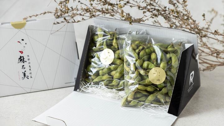 黒枝豆の「麻ろ美」ボックス