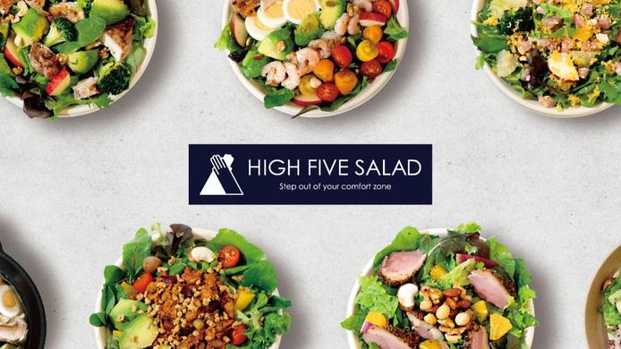 和歌山が「パワーサラダ」をジャック 生産者応援企画実施 HIGH FIVE SALAD