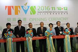 台湾国際果実・野菜専門見本市テープカットする来賓と主催者