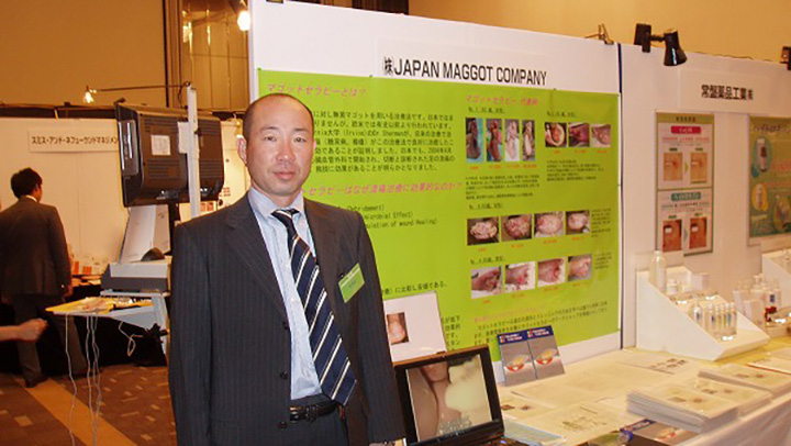 ジャパンマゴットカンパニーの佐藤卓也代表取締役