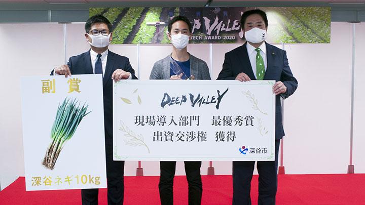 左からレグミン代表取締役の野毛慶弘氏、成勢卓裕氏、埼玉県深谷市の小島進市長