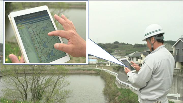 ため池管理者による現地点検報告