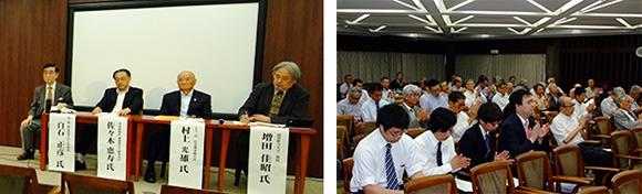農協研究会・第11回研究大会