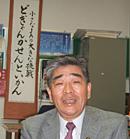 【JA 人と事業】第4回 高峰博美・熊本県JAあしきた代表理事組合長に聞く