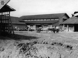 「東秦野農協」設立当時につくられた農業倉庫。(JAはだの創立50周年記念誌より)
