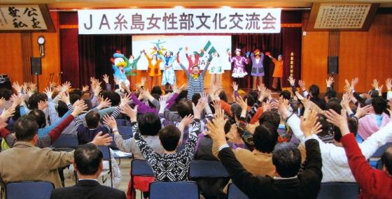 JA糸島では女性のさまざまな能力を引き出す活動を大切にしている