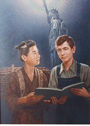 報徳思想と共同体の倫理(イラストは「リンカーンと二宮尊徳」北海道報徳会提供、原画は北海道教育大学所蔵)