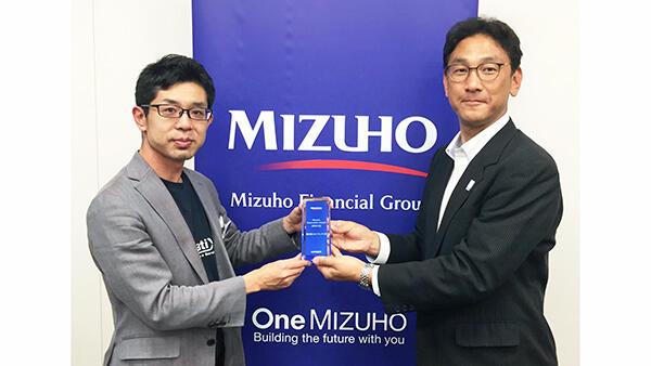 スカイマティクスが 「Mizuho Innovation Award」受賞