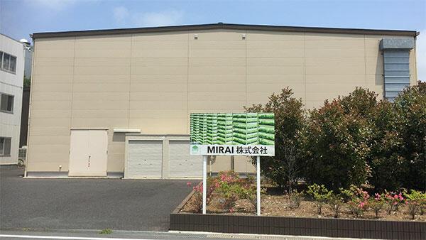 MIRAIの柏の葉工場