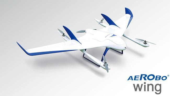 固定翼産業用ドローン(AS‐VT01)