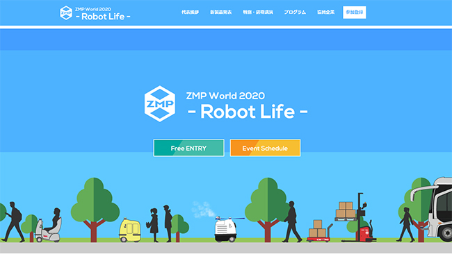 「Robot Life」