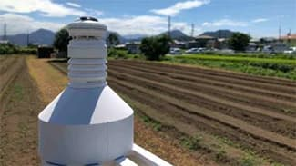 実際に農場に設置されている「ソラテナ」