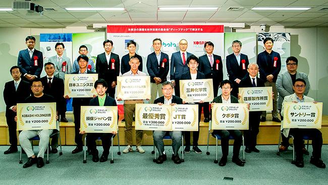 「アグリテックグランプリ」でKOBASHI HOLDINGS賞を受賞 AGRIST