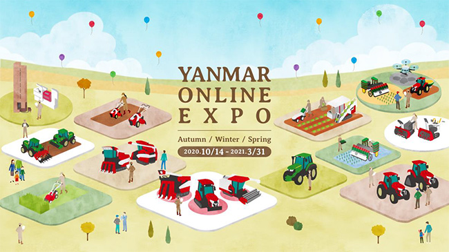 「YANMAR ONLINE EXPO ~Autumn/Winter/Spring~」イメージ