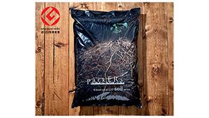 地球に優しいアップサイクルな培養土がグッドデザイン賞受賞 パーカーズ
