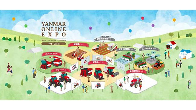 「YANMAR ONLINE EXPO 2020」